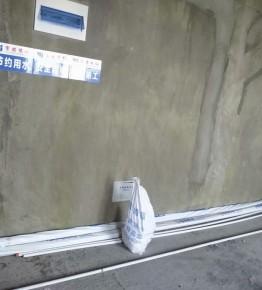 地搏翠峰水电施工篇
